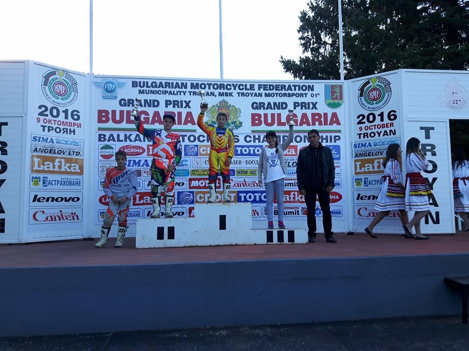 aida-cojanu-pe-podiumul-est-european